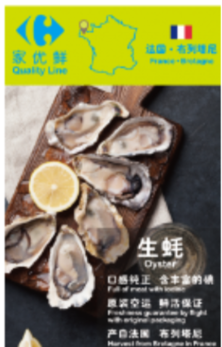 Quality Line of Carrefour Welcomes Fresh French Oysters to China