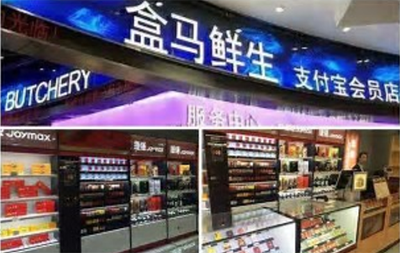 Hema Expands Fresh Retail/Restaurant Concept in China Merchandising Online Seafood