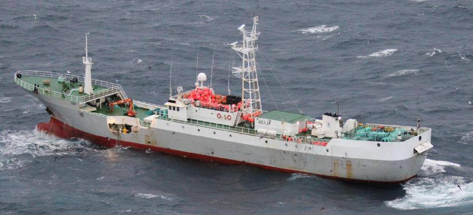 iUU vessel wanted by interpol