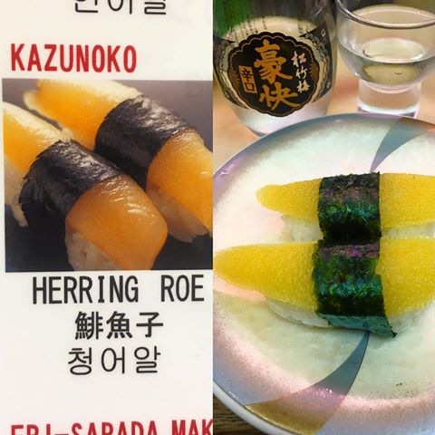 Hokkaido Port Celebrates 80 Years of Kazunoko (Herring Roe) Production, Plans Market Campaign