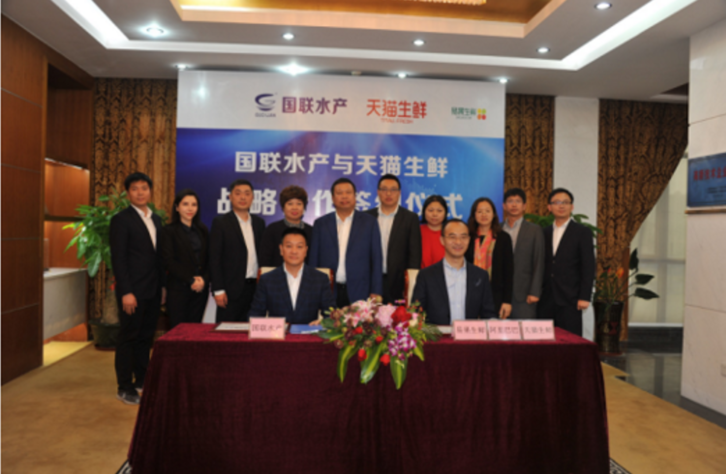 Yiguo Signs Cooperation Agreement with Guolian to Supply High-end Seafood on T-mall