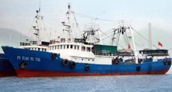 Pingtan Marine Enterprise Gets Approval For 27 Fishing Vessels, Expected to Increase Production