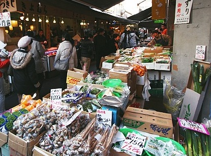 Tokyos Tsukiji Fish Market is Finally Set to Move