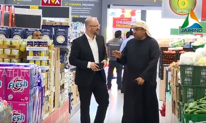 Middle East Discount Supermarket VIVA Partners With Vinh Hoan
