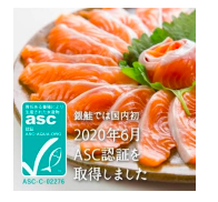 Japan's First ASC Certified Coho Salmon Becomes Available at Retail, E-Commerce