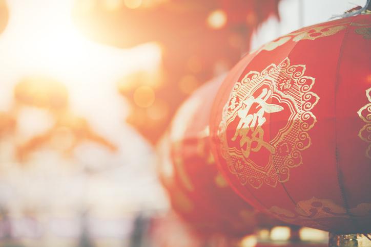 Chinese New Year Celebrations Canceled as Quarantine Measures Over Novel Coronavirus Put in Place