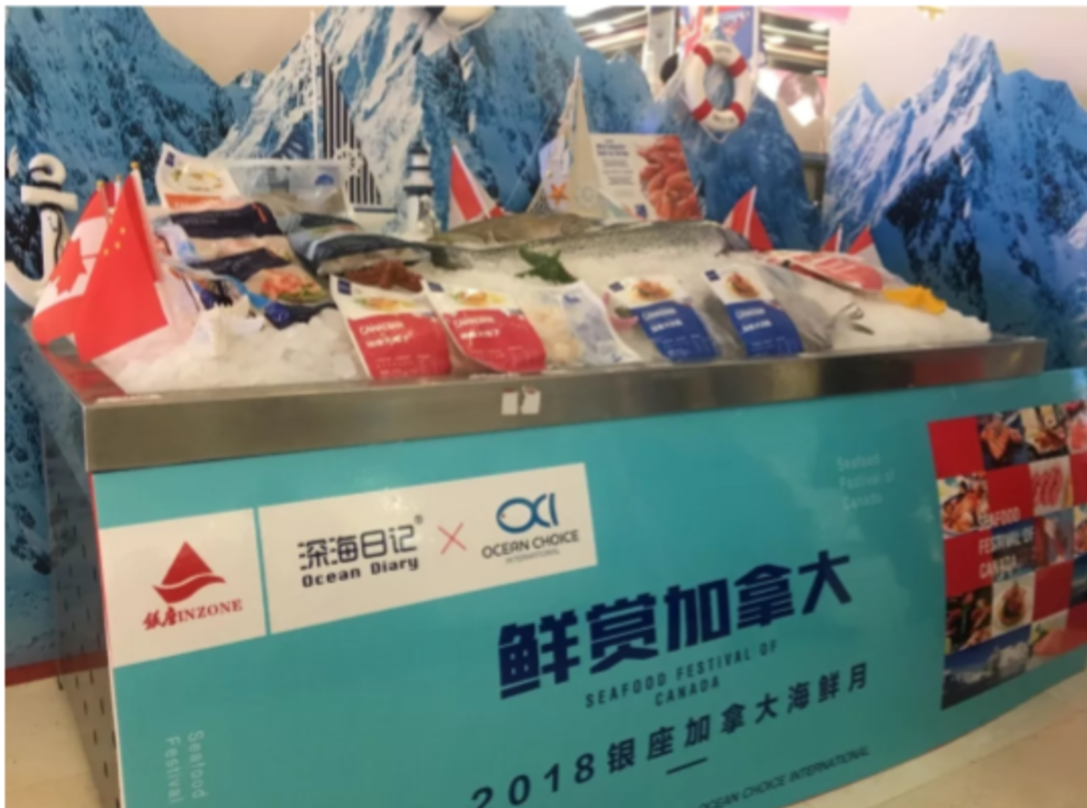 Canadians Rapidly Making Strides in Chinese Seafood Markets; OCI Featured at Food Festival