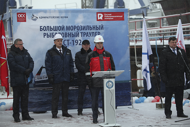 Russian Fishery Company is First in Line for Pollock Supertrawler Construction