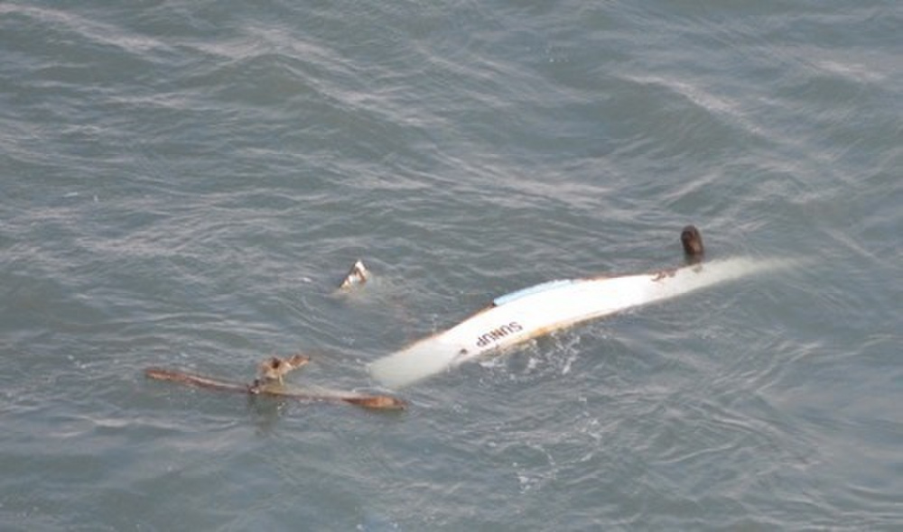 USCG Rescues Three from F/V Sunup After Collision with Humboldt Bay Jetty