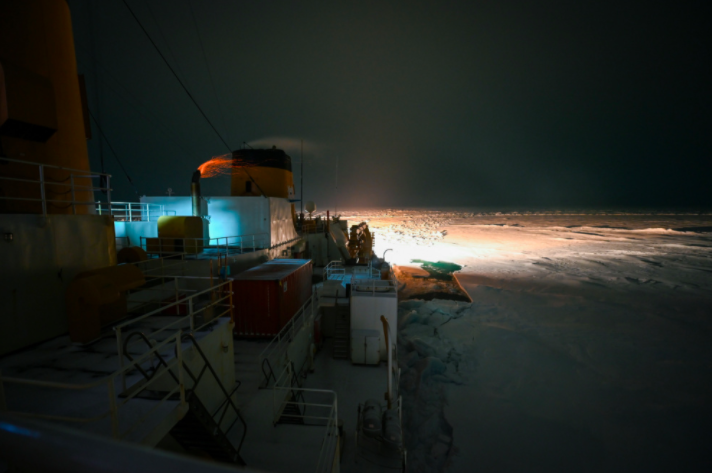 Nation's Only Heavy Icebreaker Makes Logistic Stop in Dutch Harbor