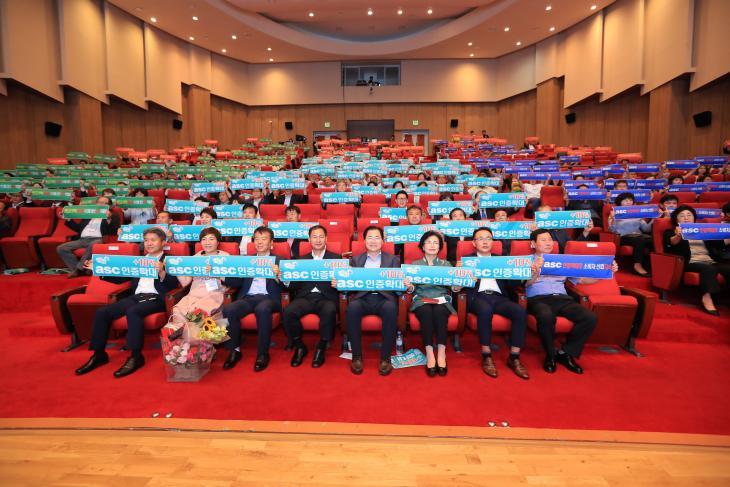 Chungsan Fishermen's Organization First Abalone Farm in South Korea to Achieve ASC Certification