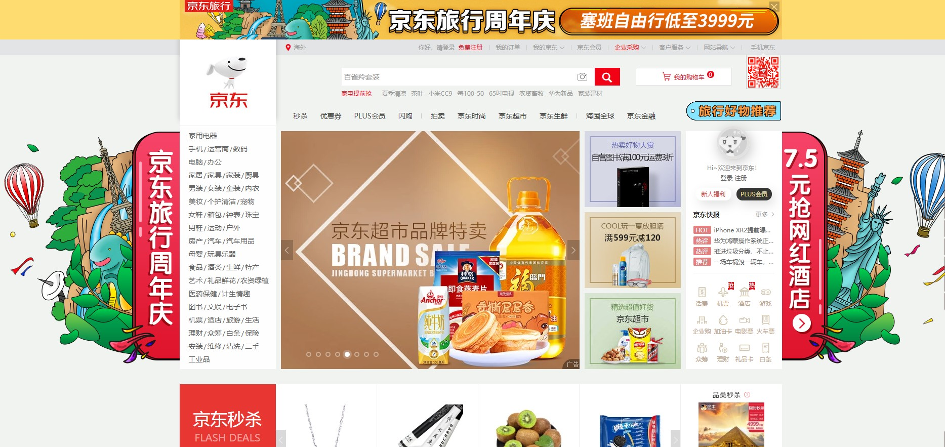 Chinese Show More Willingness to Buy Seafood Online