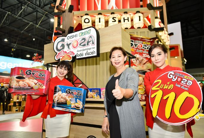 Oishi Group Expanding into Ready-to-Cook Meals with Frozen Alaska Crab, Salmon