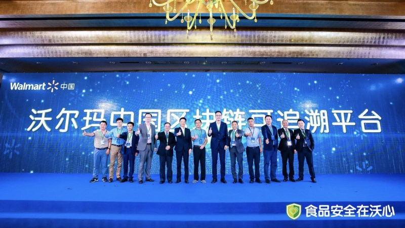 Walmart China Announces New Blockchain Traceability Platform